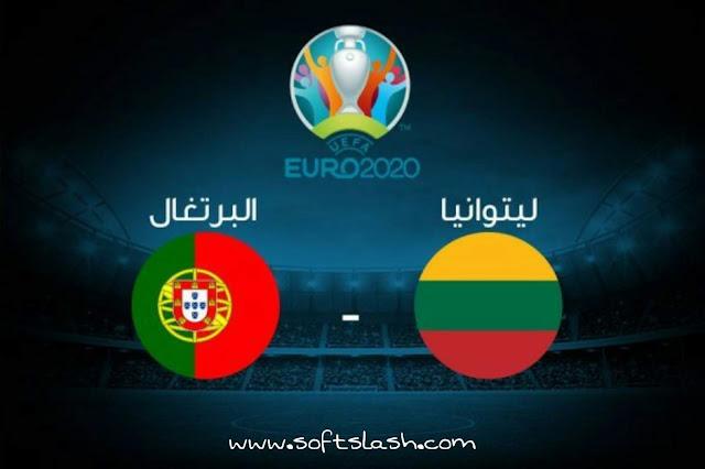 شاهد مباراة Portugal vs Lithuania live بدون تقطيع