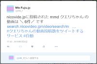 blog.fujiu.jp [Azure] クエリちゃんの動画投稿数をツイートするサービス をGitHubに公開するまで