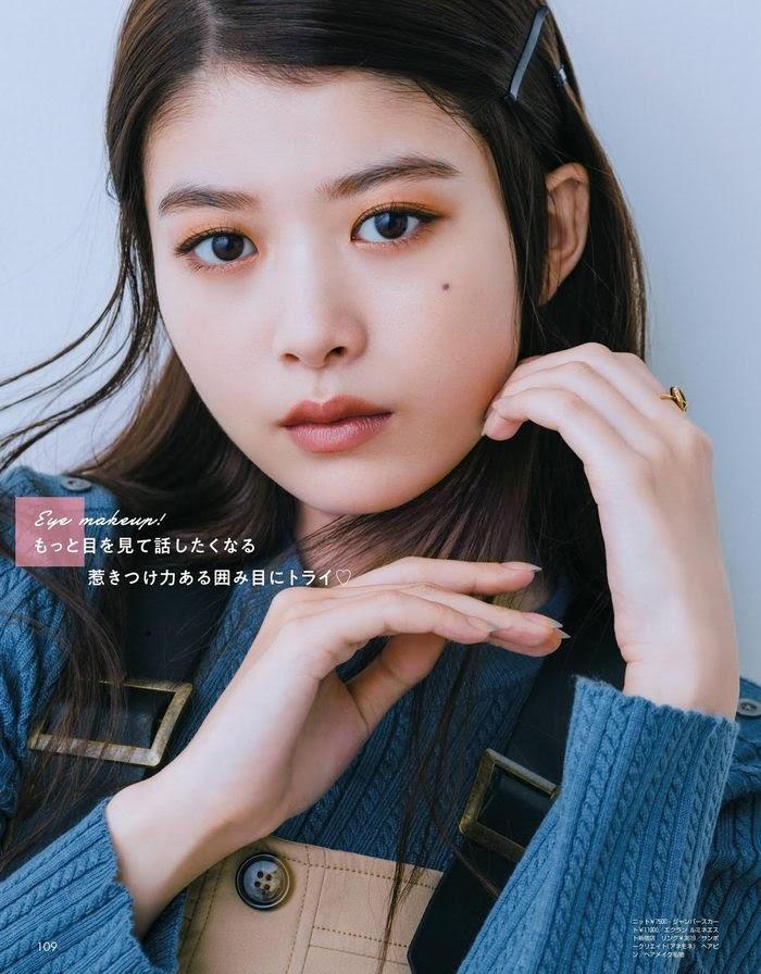 [Non-no] 2020.01 – 03 Fumika Baba 馬場ふみか 467