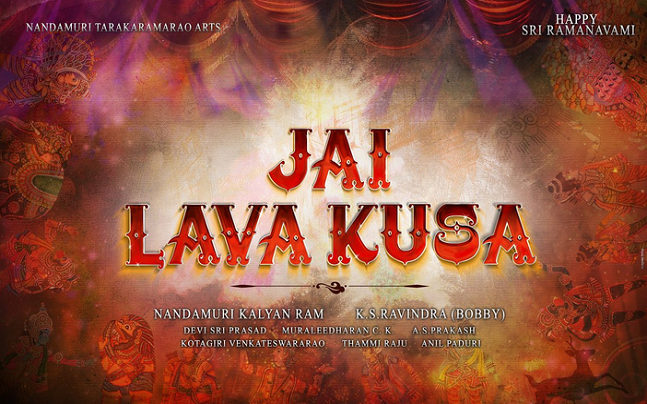 N. T. Rama Rao Jr, Raashi Khanna, Nivetha Thomas Telugu movie Jai Lava Kusa 2017 wiki, full star-cast, Release date, Actor, actress, Song name, photo, poster, trailer, wallpaper