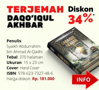Buku Terjemah Daqaiqul Akhbar