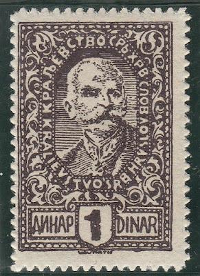 Yugoslavia 1920 - King Peter I