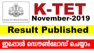KTET RESULT 2019 –KTET Result 2019 November (Announced): Qualifying Marks, Cut Off Scores