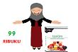 Peluang Bisnis TOXLIM | Bisnis Modal 99RIBU Dengan Produk TOXLIM