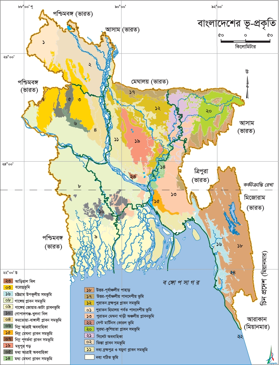 HSC Geography Assignment Answer 2021 5th Week