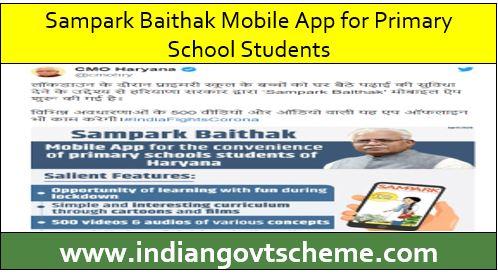 Sampark+Baithak+Mobile+App