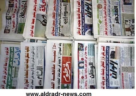 عناوين الصحف السودانية السياسية الصادرة الأربعاء 28 ديسمبر 2016م