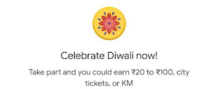 Google Pay Go India Rangoli Event Quiz Answers Added - Answer between 13 to 15 November.