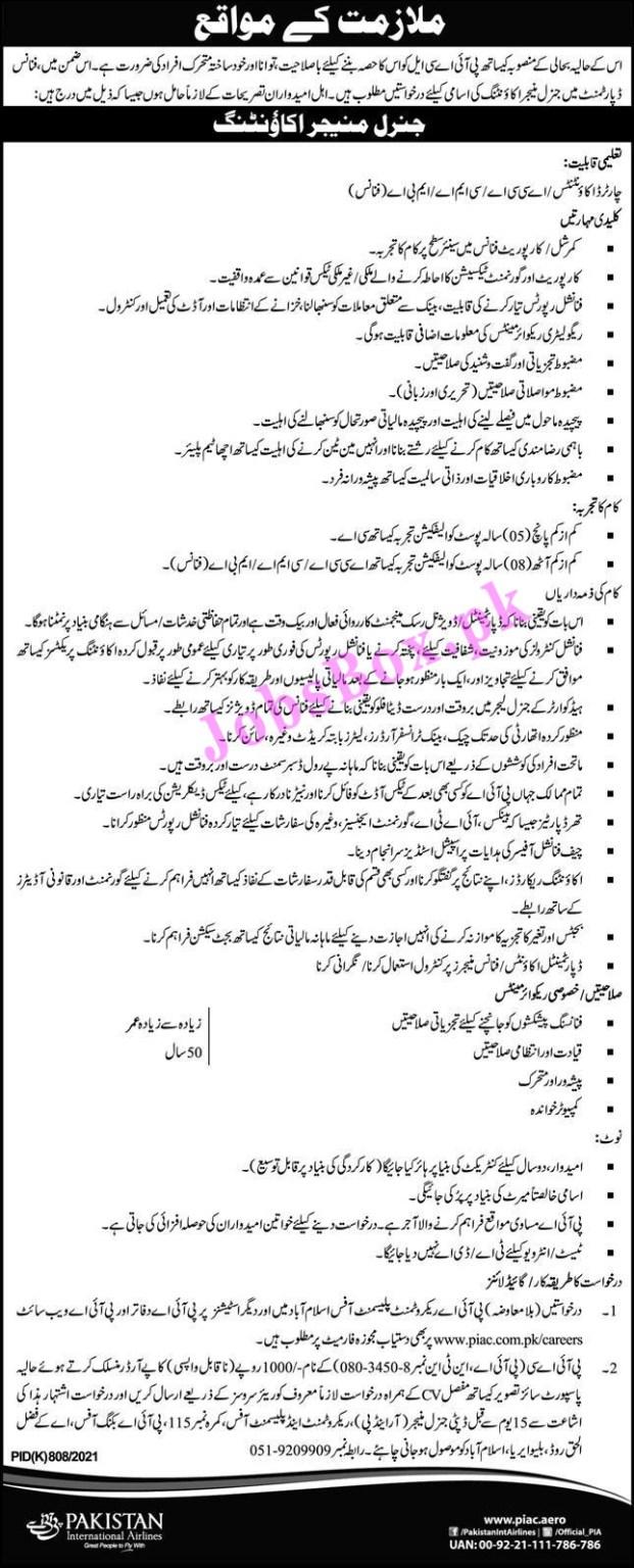 www.piac.com.pk/careers - PIA Pakistan International Airlines Jobs 2021 in Pakistan