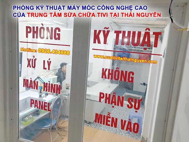 Hình ảnh Phòng kỹ thuật công nghệ cao phục vụ sửa tivi tại Thái Nguyên thực tế của trung tâm