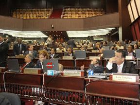 Finaliza hoy la evaluación de aspirantes para Cámara de Cuentas