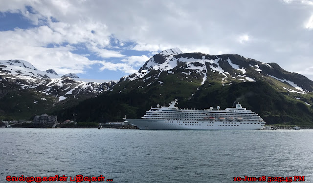 Whittier Ferry Terminal Alaska