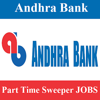 Andhra Bank, Bank, Part Time Sweeper, 10th, Karnataka, freejobalert, Sarkari Naukri, Latest Jobs, andhra bank logo