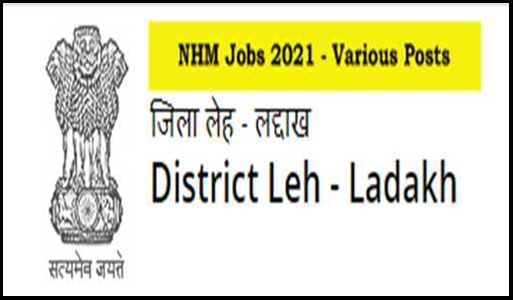 DHS Ladakh Apply for 95 Posts @www.leh.nic.in