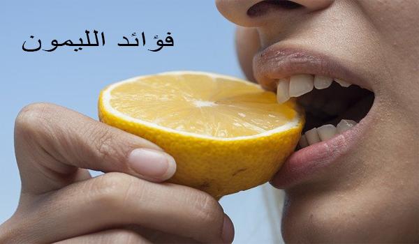 العسل الزنجبيل الليمون