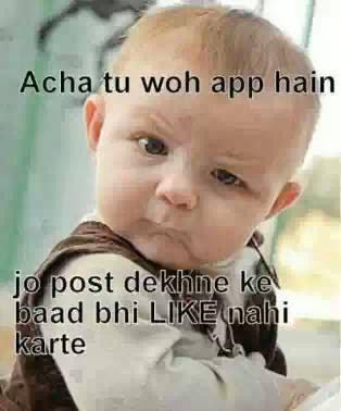 Funny Baby Whatsapp Status : funny, whatsapp, status, Funny, Whatsapp