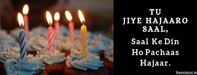 Birthday-Wishes