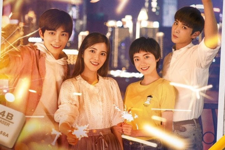 Download Drama China Just an Encore Sub Indo Batch
