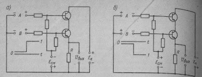 Схема И на транзисторах