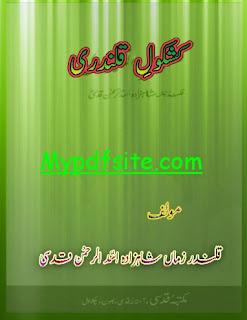 Kashkol Qalandari