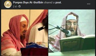 Telah meninggal dunia Ulama dari Mesir Syaikh Hassan Bin Abdul Wahhab