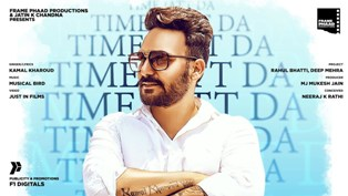 Time Jatt Da Lyrics - Kamal Kharoud
