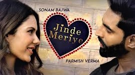 Jinde Meriye Song Lyrics/ Full video/ Jinde meriye/Prabh Gill/Sukh Sohal/D J String
