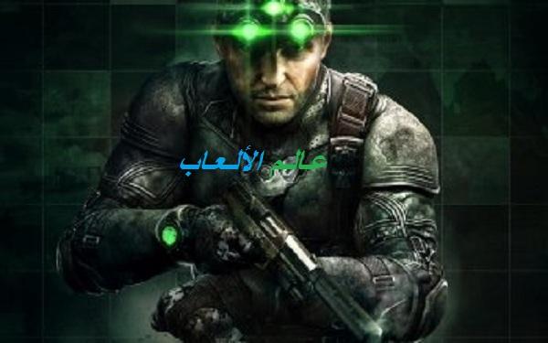 جديد الاصدار الاخير من لعبة التخفي Splinter Cell