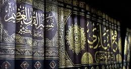 Haqiqah Dan Majaz Dalam Ushul Fiqh Mari Berbagi