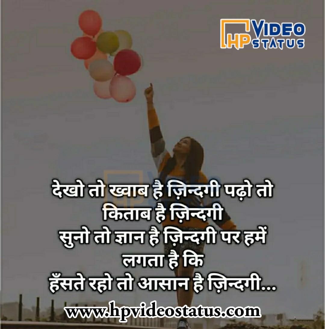 Best Hindi Sad Shayari Latest Emotional Shayari New Painful Quotes Shayari Messages Status Tips