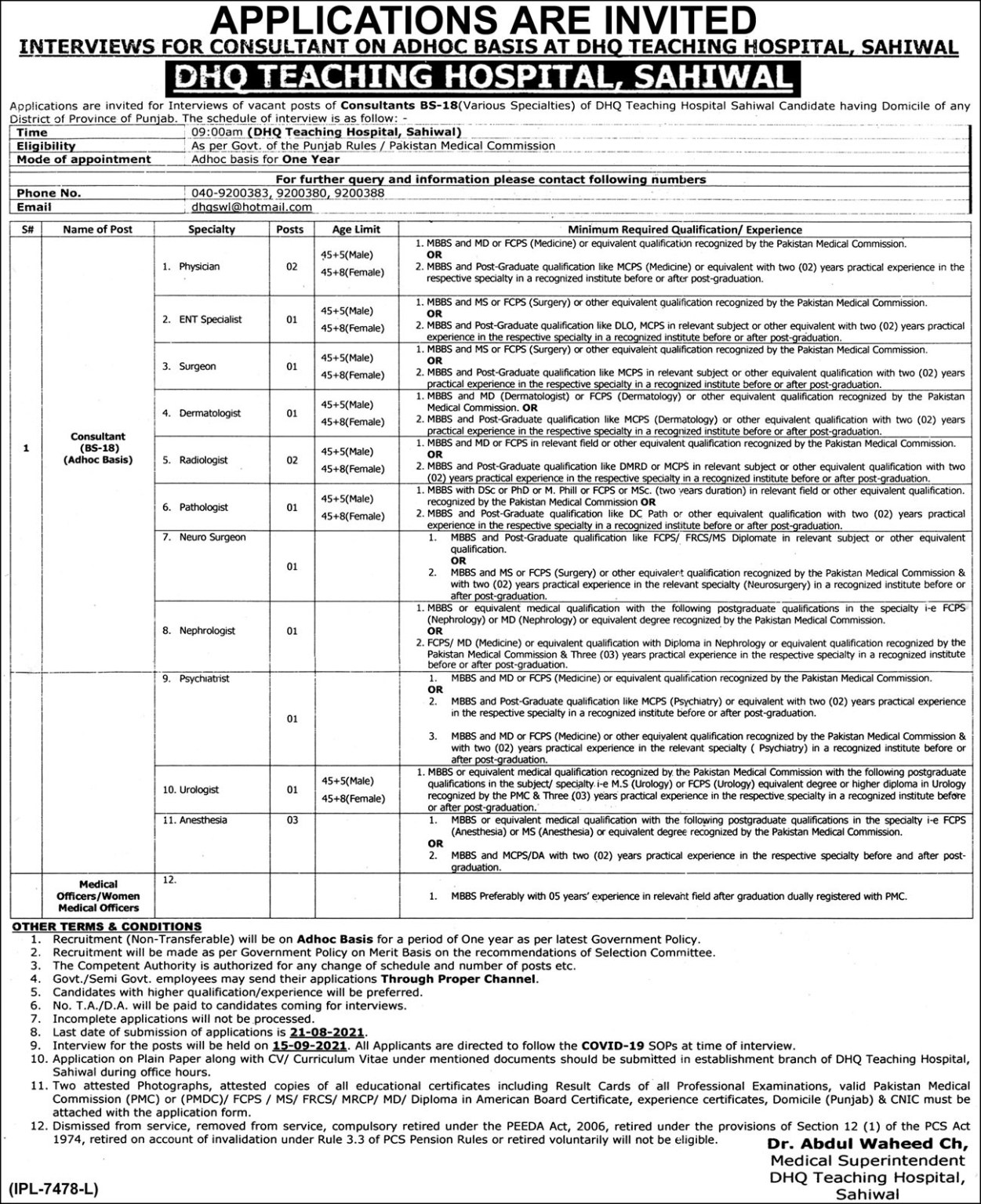 DHQ Teaching Hospital Sahiwal Jobs 2021 in Pakistan