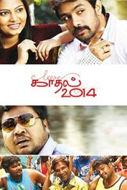 Love End 2019 Hindi Dubbed 720p HDRip 850mb