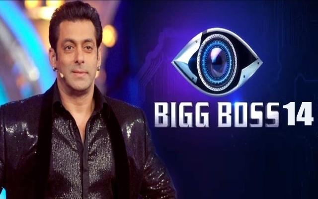 Bigg Boss-14 Will Not Stop, Salman Khan Will Make a Big Announcement With a Twist!