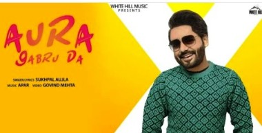 Aura Gabru Da Lyrics in Punjabi & English   Sukhpal Aujla   White Hill Music