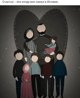 muslim islamic couple family images