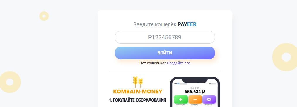 Мошеннический сайт turymagame-yulia.online – Отзывы, развод, платит или лохотрон? Информация