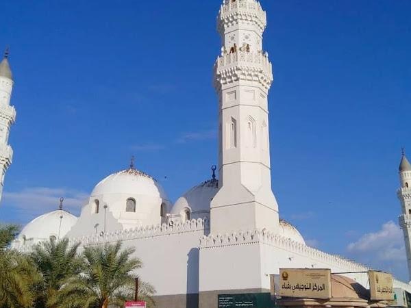 Persiapan Sebelum Berangkat Ibadah Haji