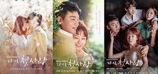 Sinopsis Drama First Love Again