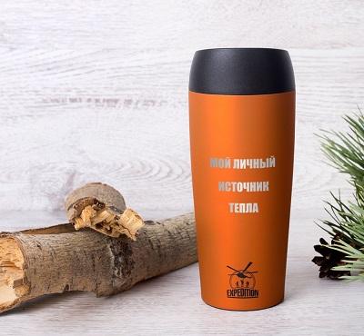 termostakan-teaway-s-gravirovkoj