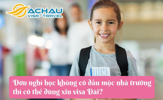 don nghi hoc khong co dau moc nha truong thi co the dung xin visa dai