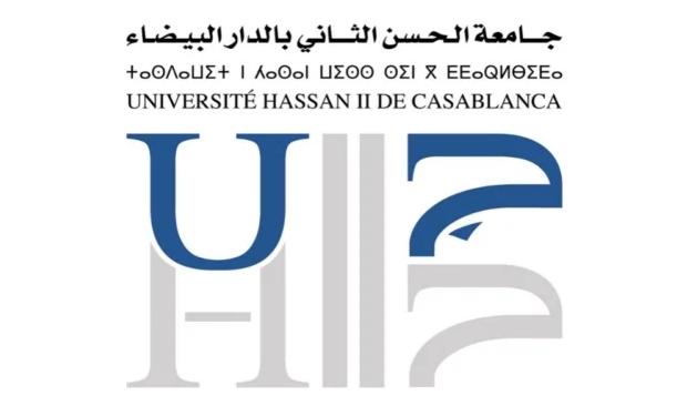 مباريات جامعة الحسن الثاني ازيد من 164 منصب عمل