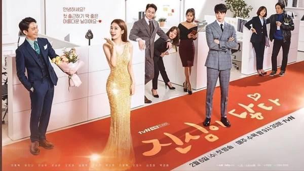 Drama Korea Romantis Terbaru dan Terbaik 2019