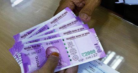 टैक्स चोरी बंद, 20,000 से अधिक के लेनदेन की देनी होगी जानकारी - Tax evasion stopped