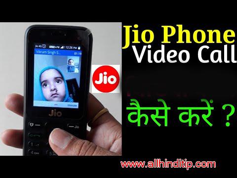 Jio Phone Me Video Call Kaise Kare - हिंदी में पूरी जानकारी