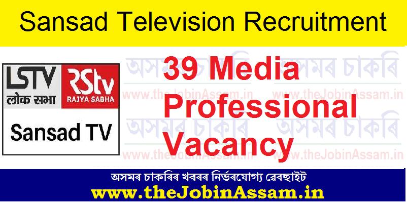 Sansad Television, Parliament of India