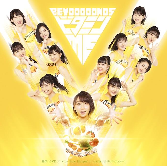 [Lirik] BEYOOOOONDS - Vitamin ME (Terjemahan Indonesia)