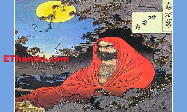 போதி தர்மருக்கு சிலை