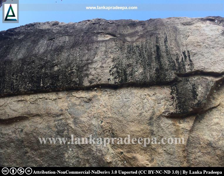Mollikulam cave inscription