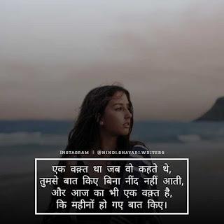 pyar bhari shayari images