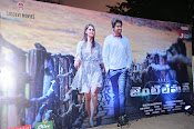 Nani Gentleman audio launch photos-thumbnail-1